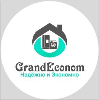Гранд Эконом