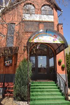 Муниципальное бюджетное дошкольное образовательное учреждение детский сад №30 город Батайск