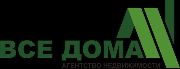 Все Дома