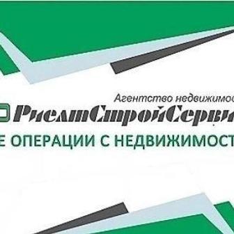 Агентство Недвижимости РиелтСтрой Сервис.
