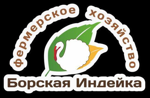 ТД Компания Деликатесофф