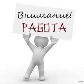 ООО СТАНДАРТСЕРВИС