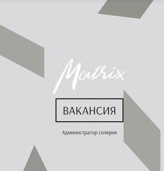 ИП Войтенков Александр Анатольевич