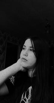 Вероника Александровна