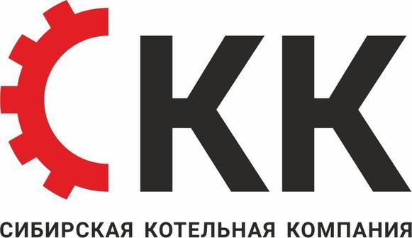 ООО Сибирская котельная компания