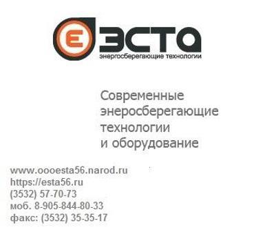 """ООО """"ЭСТА"""""""