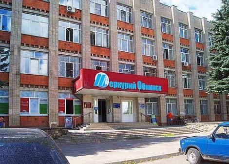 АО МЕРКУРИЙ ОБНИНСК