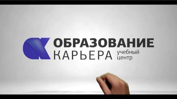 """АНО ДПО """"Образование и Карьера"""""""