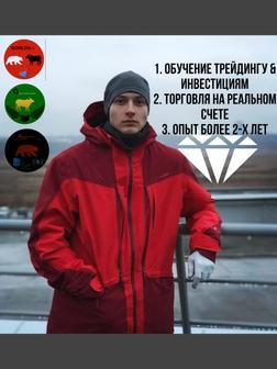 GORLOV TRUST CAPITAL