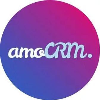 Интегратор Amo CRM