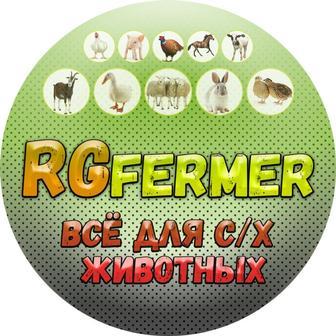 Региональный Фермер