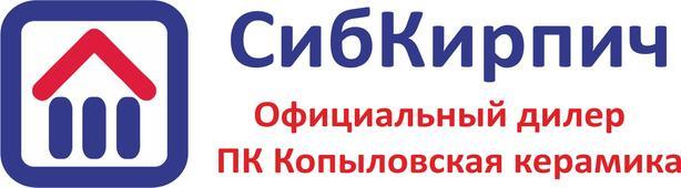 СибКирпич