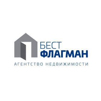 БЕСТ-ФЛАГМАН