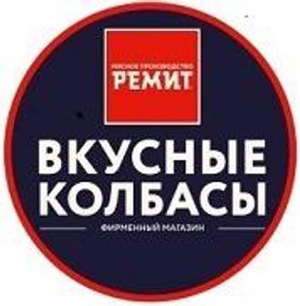 Ремит Вкусные Колбасы
