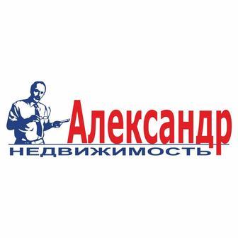 """ООО """"АЛЕКСАНДР-НЕДВИЖИМОСТЬ"""""""