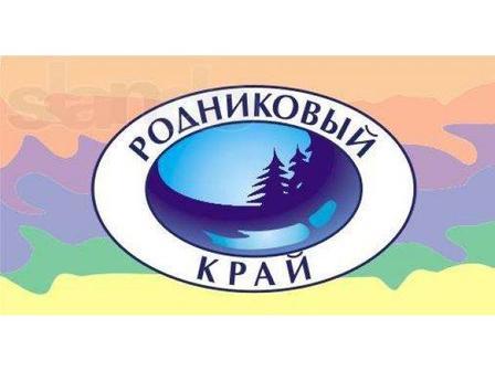 """ООО """"Акварель"""""""