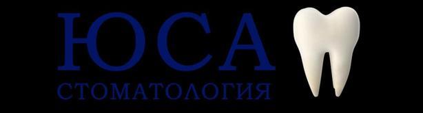 Ю.С.А.-стоматология