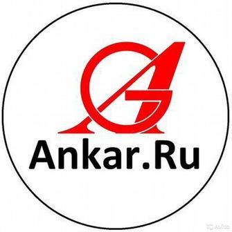 Анкар-групп