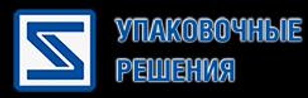 """ООО """"Упаковочные решения"""""""