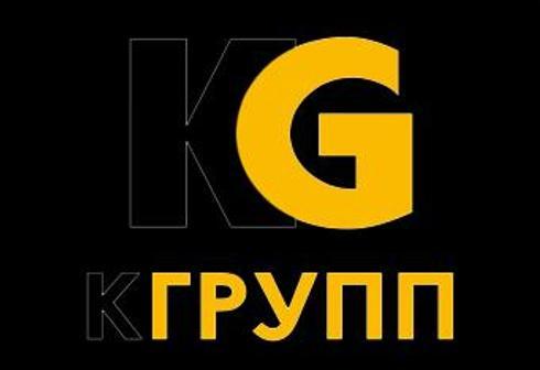 КГрупп