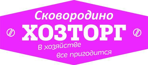 ИП Румянцев С.А.