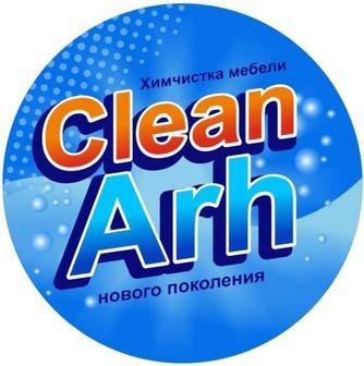 Clean Arh