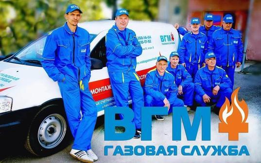 "ООО ""ВГМ+"""