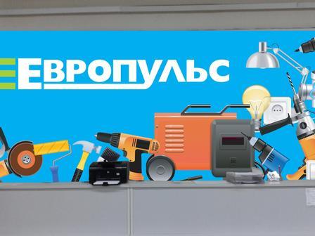 "ООО ""ИНТЕР"