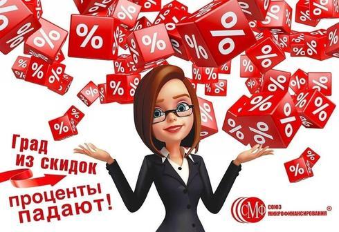 "ООО МКК ""Верный Шаг"""
