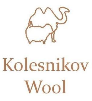 Шерстяная компания Kolesnikov Wool