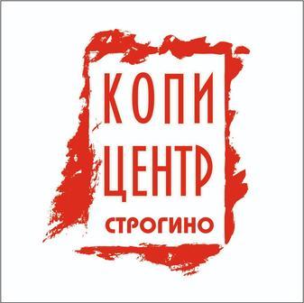 Копицентр Строгино