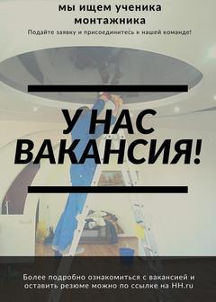 ИП Костин Алексей Аркадьевич