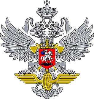 ФГП ВО ЖДТ России