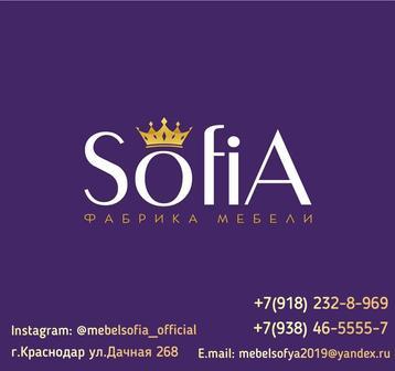 Фабрика мебели Sofia