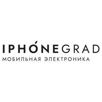 iPhoneGrad