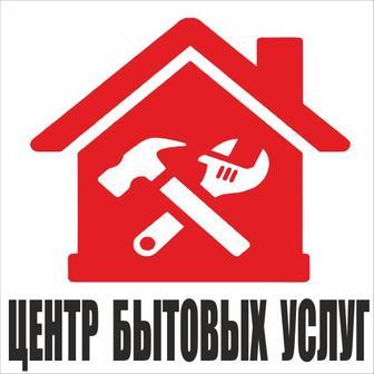 """ООО""""Установщик-М"""""""