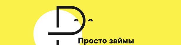 ООО МКК РУБЛЬ.РУ