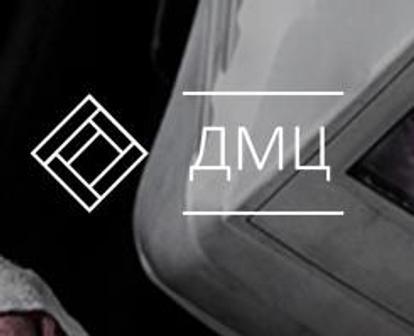 """ООО """"Дмитровский металлоцентр"""""""
