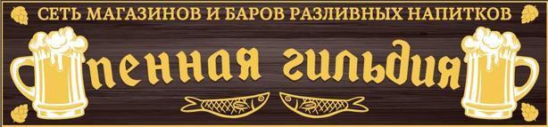 ИП Туляева Юлия Александровна