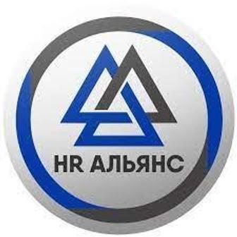 HR Альянс