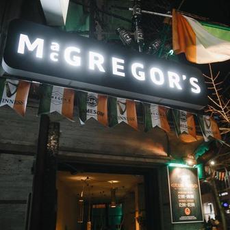 Macgregor`s pub