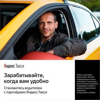 HR Дмитрий Борисов