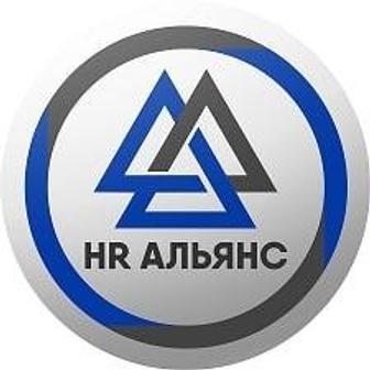 HR Aliance