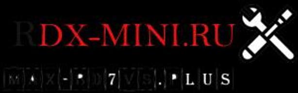 RDX-MINI