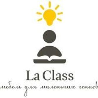 Ла Класс