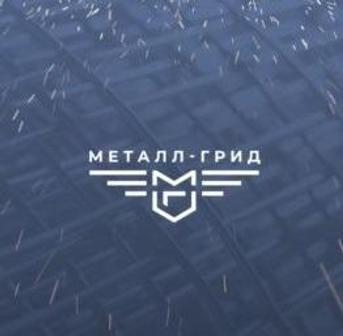 """ООО """"Металл-Грид"""""""