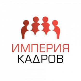 ООО Профессиональные Услуги