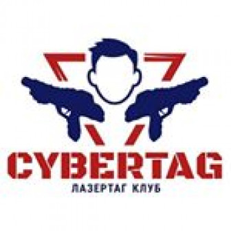Кибертаг