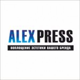 Алекспресс
