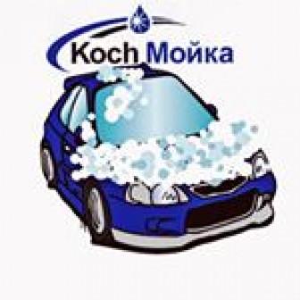 KochWash-Prestige